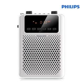 飞利浦 (PHILIPS)SBM150 WHI 广场级音效小音响 扩音器 插卡音箱 REC录音 FM收音功能