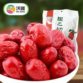 沃疆 三等红枣 500g 骏枣 大枣 新疆特产 红枣 组合装 新疆和田 大枣