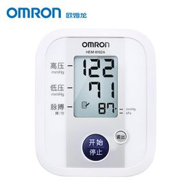 Omron 欧姆龙 全自动 家用 上臂式 电子血压计 HEM-8102A