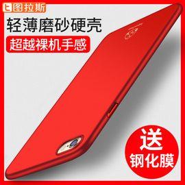 图拉斯 ipnhone6s苹果6苹果6s防摔硬壳全包手机壳 4.7寸 幸运红