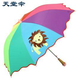 天堂伞 13025E   七彩童年儿童黑胶彩虹伞小学生防晒晴雨伞太阳伞