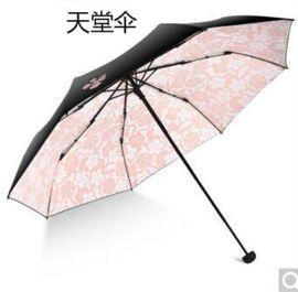 天堂伞33350E 三折晴雨伞  双层黑胶防紫外线防晒伞 折叠女伞(多色随机配送)