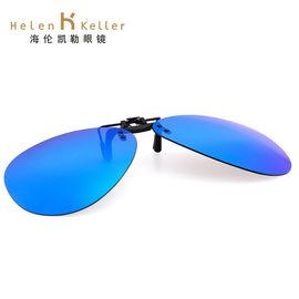 海伦凯勒 林志玲同款太阳镜夹片男女款 近视夹片 墨镜夹片情侣款805