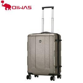 爱华仕 (oiwas)时尚拉杆箱 旅行箱 香槟金属拉丝   6198