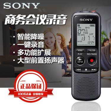 索尼 Sony/索尼 ICD-PX240专业高清智能降噪播放智能录音笔索尼原装mp3