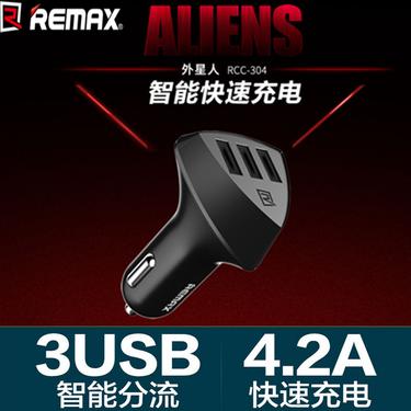 Remax 3USB口车载充电器智能分流外星人4.2A智能多口车充快速充电 RCC-304