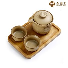 金镶玉 旅行功夫 陶色 茶具