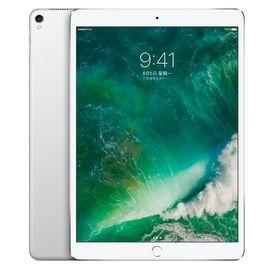 Apple/苹果 【iPad Pro】Apple iPad Pro 12.9 英寸 平板电脑 2017WLAN版  iPad