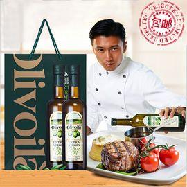 欧丽薇兰 特级初榨食用油 橄榄油简装礼盒750ml*2