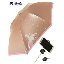 天堂伞 自拍伞自拍杆晴雨伞防晒伞三折折叠33306E自拍达人多色随机配送