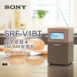 Sony/索尼 SRF-V1BT 蓝牙音箱兼FM/AM收音机 便携音响