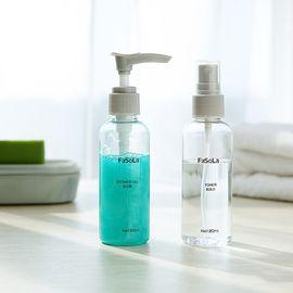 FaSoLa分装瓶旅行套装化妆品洗发水沐浴露便携喷瓶加压瓶
