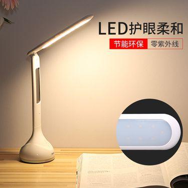 REMAX时光系列LED护眼灯触摸开关七彩开关办公学习台灯节能灯多色光源可选E185