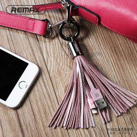 REMAX iPhone6数据线苹果6S六5S短6Plus快速皮革便携手机充电线器 流苏线RC-053i