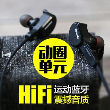 Remax睿量 S5运动蓝牙耳机挂耳式4.1跑步 双耳无线头戴式耳塞式