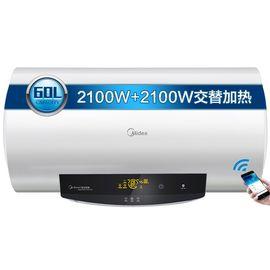 【易购】美的(Midea)60升遥控式电热水器F6021-T3(HE) 1级能效 21W9S同款