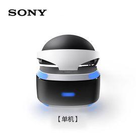 Sony/索尼 (单机)虚拟现实头戴设备 国行 PlayStation PS VR国行正品
