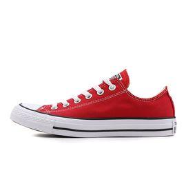 匡威 男鞋女鞋经典款ALL star纯色运动休闲鞋低帮板鞋帆布鞋101007