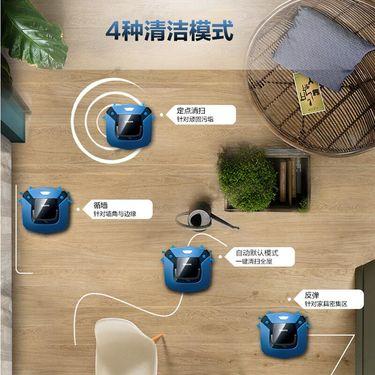 飞利浦(PHILIPS)扫地机器人家用全自动智能静音纤薄吸尘器 5.8cm薄 FC8792 深宝蓝