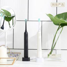 网易严选 日式和风声波式电动牙刷(可单买刷头)