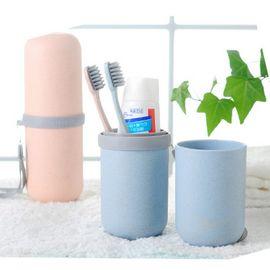 (两个装特惠)SP SAUCE 旅行洗漱收纳杯带挂绳牙刷杯牙膏牙刷收纳盒多功能刷牙杯 3色