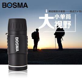 博冠 BOSMA 焦点7X18小单筒望远镜袖珍迷你小巧便携户外口袋款广角大视野高清高倍非红外微光夜视户外出游观景观鸟登山 标配