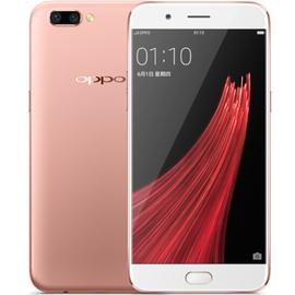 【OPPO R11 PLUS】OPPO R11 Plus 6GB+64GB内存版 全网通4G手机 双卡双待 玫瑰金(活动)