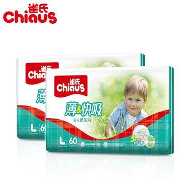 雀氏 (Chiaus)薄&快吸纸尿片 L码60片*2包