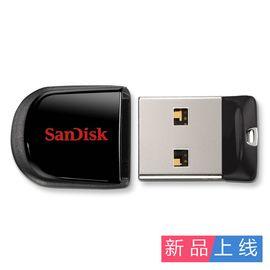 闪迪(SanDisk)酷豆(CZ33)16GB 迷你 创意 U盘 闪存盘