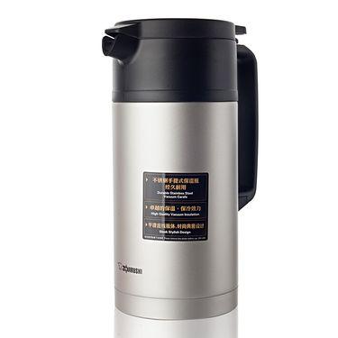 象印  SH-JAE15 泰国原装 不锈钢真空保温壶 家用手提式保冷瓶 办公暖水壶   1.5L