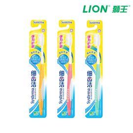 狮王 3支装 细齿洁弹力护龈牙刷- 软毛细毛护齿护龈美白去渍