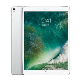 Apple/苹果  iPad Pro 12.9英寸平板电脑 64G WLAN版 2017新款
