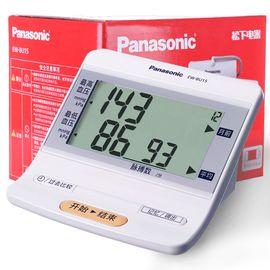 Panasonic 松下 EW-BU15 上臂式电子血压计  智能加压 一键式操作  时钟功能 90次记忆数据