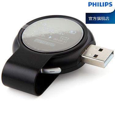 飞利浦 【官方旗舰店】MP3 SA5608 MP3播放器USB直插8G 运动计步器 FM收音录音 黑色
