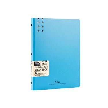 广博 fizz系列40页透明插页袋A4文件资料册 A36374