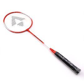 TECNOPRO 羽毛球拍套装 新款中性便携伸缩羽毛球拍236108 奇欢体育