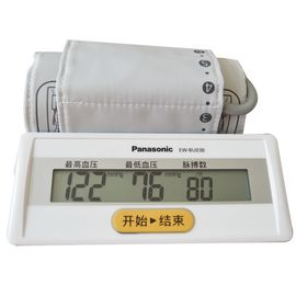 Panasonic 松下 上臂式电子血压计 EW-BU03B 家用全自动 智能加压 体动提醒 高压警示