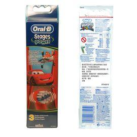 欧乐B EB10-3K儿童电动牙刷头 汽车总动员