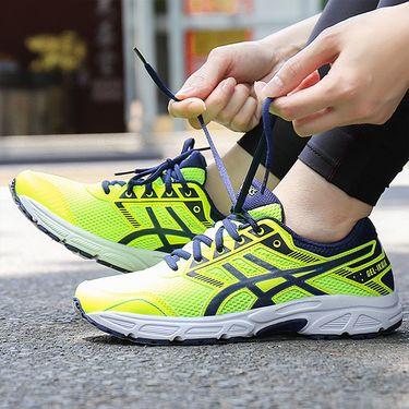 亚瑟士 大童2018夏季新款透气网面运动鞋缓震耐磨跑步鞋C60NQ  奇欢体育