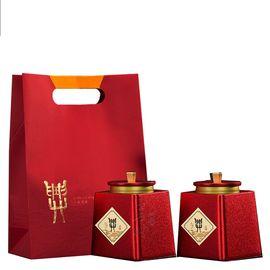 瓯叶 特级大红袍茶叶 武夷岩茶茶叶 乌龙茶 200g 礼盒装【武夷山原叶采摘,回味甘爽,呈琥珀色】