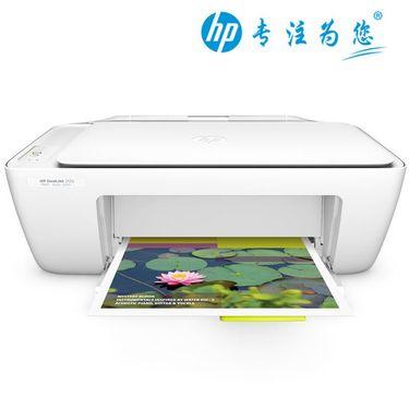 惠普 (HP)打印机 DeskJet 2132 惠普系列彩色喷墨一体机  办公 学生亲子家用 照片打印 复印 扫描  正品