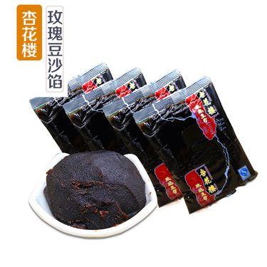 杏花楼 玫瑰豆沙馅 中秋月饼馅包子馅糕点馅 2kg 500g/袋(4袋)