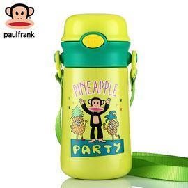 大嘴猴(paulfrank)儿童保温杯 带吸管卡通水杯 不锈钢户外运动水壶 340ml