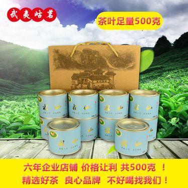 武夷岵茗 岩茶一级武夷水仙经典马口铁罐装500g礼盒罐浓香型