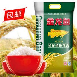 金龙鱼 稻花香米2.5kg