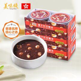 美味栈 莲子红豆糖水 150g/杯*6  香港地区进口 红豆速食早餐甜品