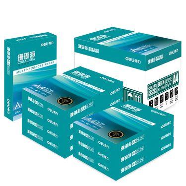 得力(deli)7362 珊瑚海 70克 A4复印纸 500张/包 单包装