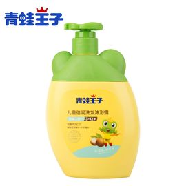 青蛙王子 小孩宝宝洗护沐浴露洗发水2合1 500ml
