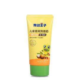 青蛙王子 儿童洗面奶学生小女孩男孩清洁护肤保湿洁面乳