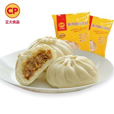CP 正大食品 猪肉圆白菜包 510g/袋*2袋  3分钟速成早餐